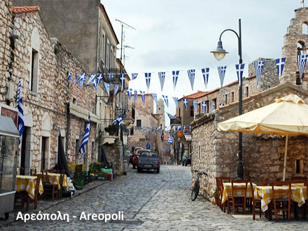 Areopoli town