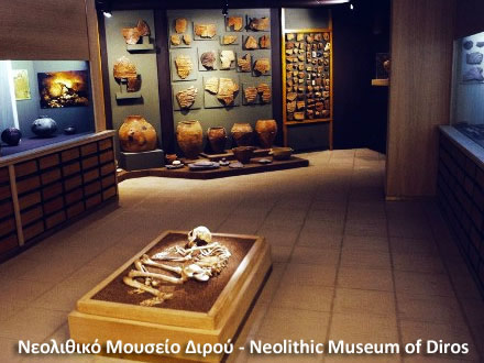 Neolithic museum of Diros