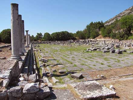 Philippi The forum