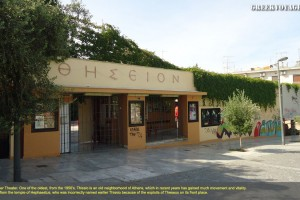 Thision Summer open Cinema