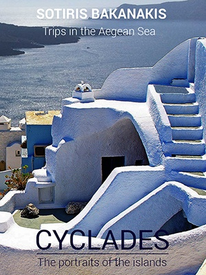 gv-ebook-cyclades-cover